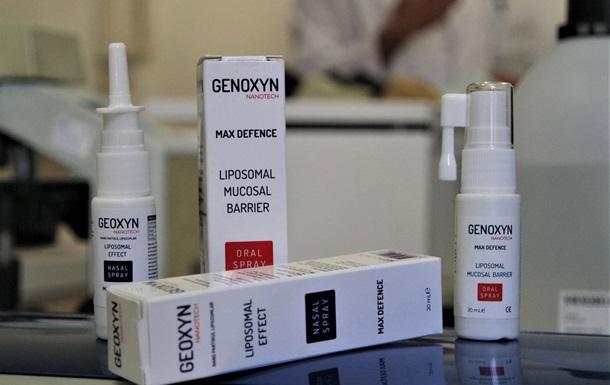 У Туреччині розробили спрей, який вбиває коронавірус за хвилину