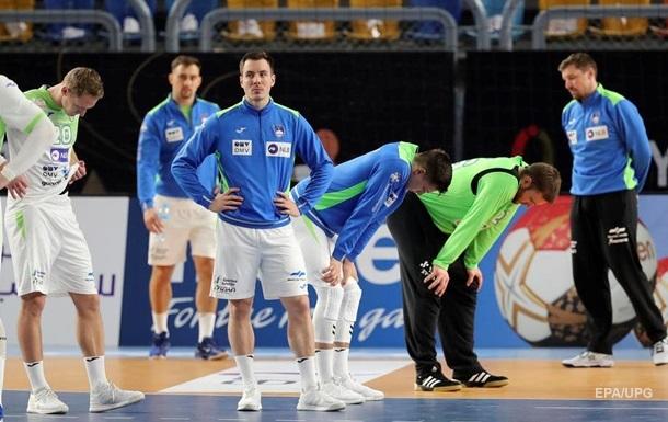 Сборную Словении по гандболу отравили на чемпионате мира - СМИ