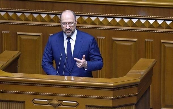 Шмыгаль отверг идею Витренко об импорте газа из РФ
