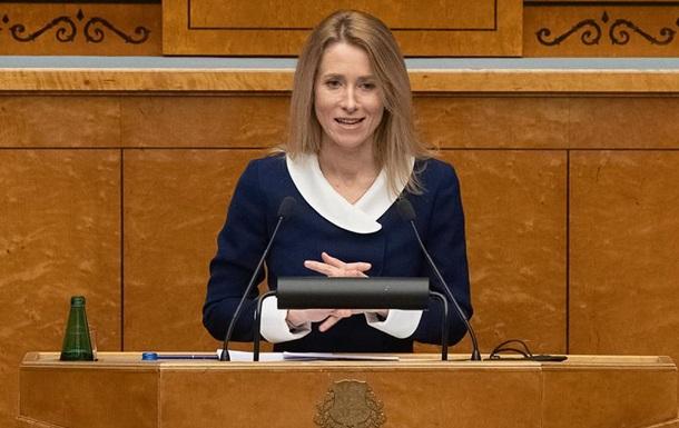 Прем єр-міністром Естонії стала Кая Каллас