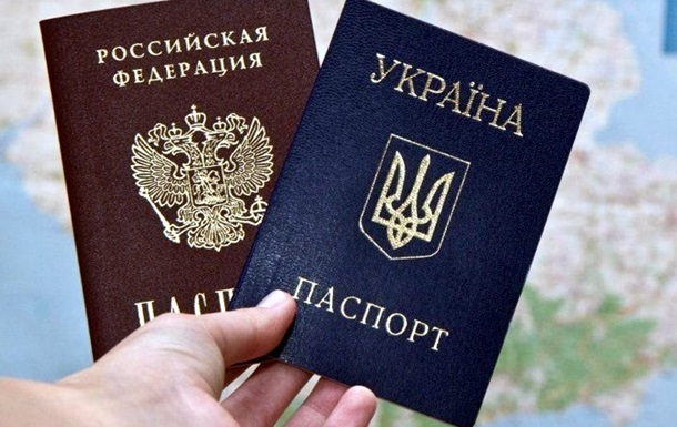 За год гражданство РФ получили 410 тысяч украинцев - МВД России