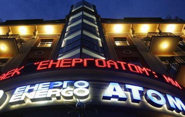 Энергоатом  опять выстрелил в ногу энергорынку Украины