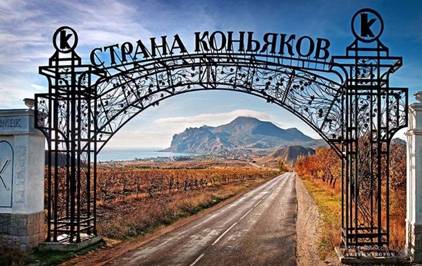 У Криму з молотка пішов винзавод Коктебель
