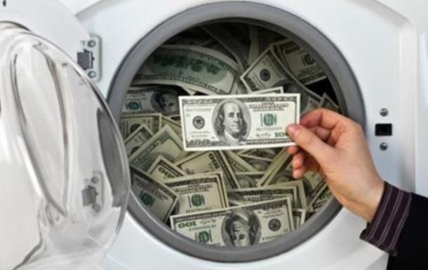Коридорами Сопромата: отмывание денег, министр Марченко, Клиринговый дом