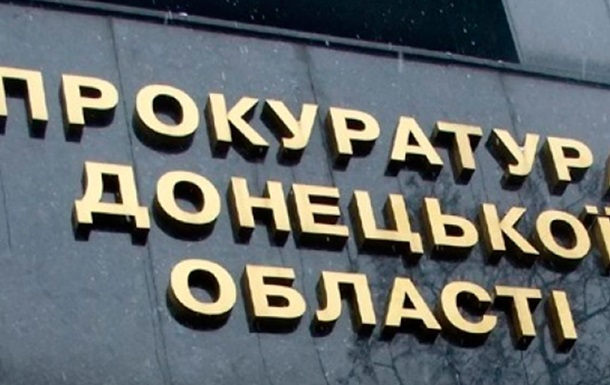 Воевавшему под Дебальцево жителю Донецкой области сообщили о подозрении