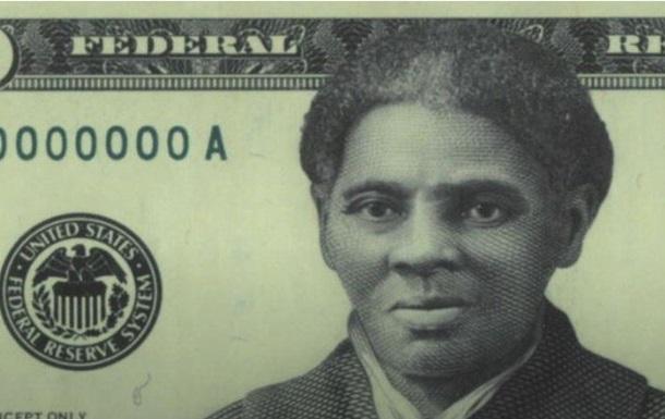 У США повернулися до ідеї помістити на 20-доларову купюру темношкіру жінку