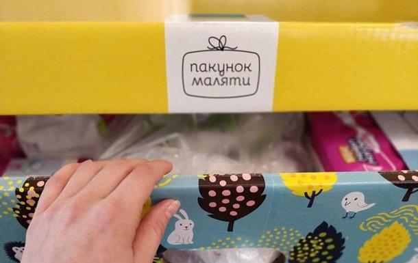 До регіонів почали доставляти  пакунки малюка