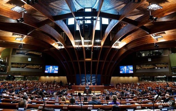 ПАРЄ запропонували підтвердити повноваження делегації РФ