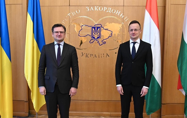 Сийярто прибыл с визитом в Украину