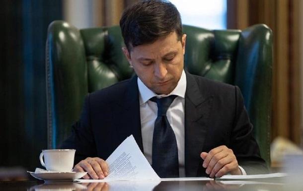 Зеленский разрешил вернуть уголовную ответственность за ложь в декларациях