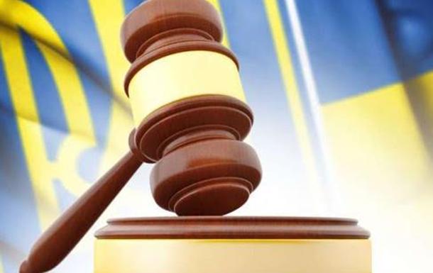 G7 представила дорожную карту судебной и антикоррупционной реформы в Украине