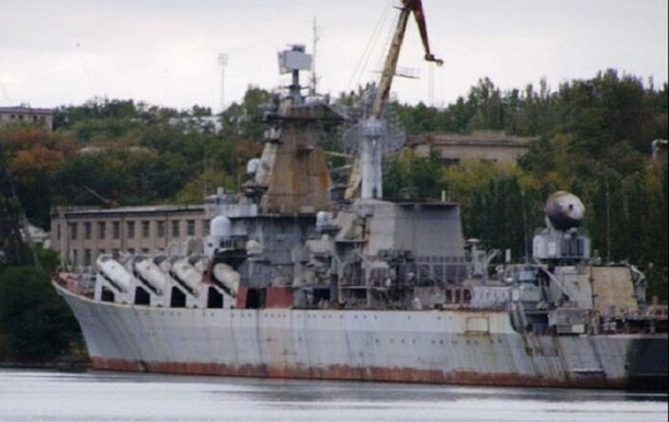 Ракетний крейсер Україна буде проданий - Уруський