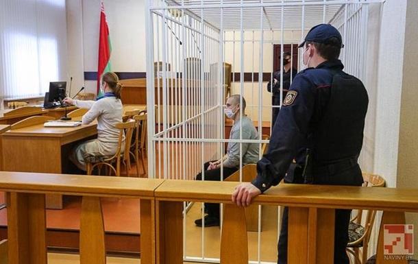У Білорусі суд дав протестувальнику п ять років в язниці