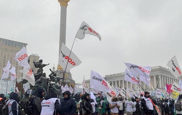 Протест ФОПов на Майдане: анонсировано шествие