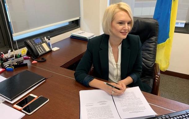 В Новой Зеландии открылось украинское почетное консульство