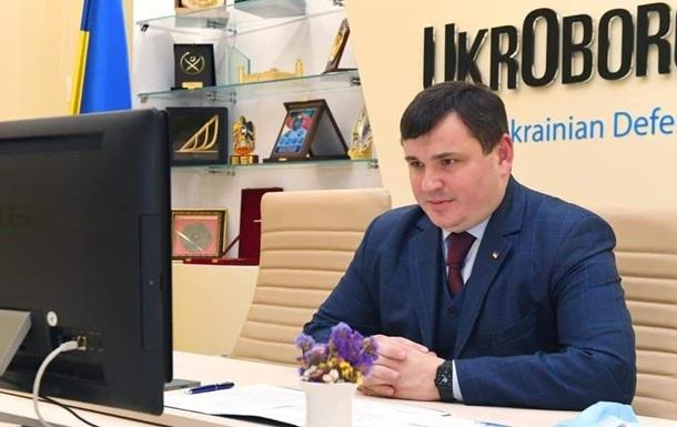 Укроборонпром прекращает существование - гендиректор