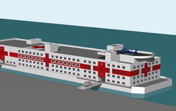 Укроборонпром планирует построить плавучий госпиталь