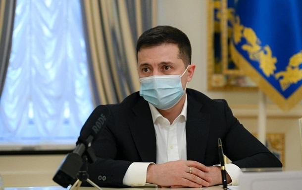 Реформа Укроборонпрома: Зеленский провел рабочее совещание