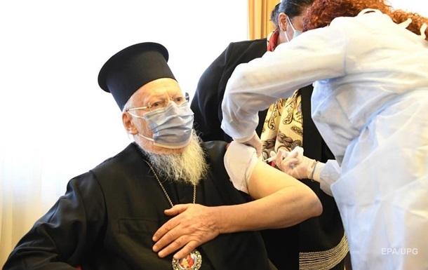 Патріарх Варфоломій зробив щеплення від COVID-19