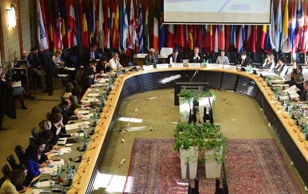Підвищення ефективності ОБСЄ в переговорах - альтернативний шлях вирішення пробл