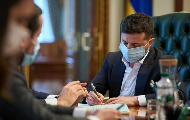 Зеленский утвердил решение СНБО о новых санкциях