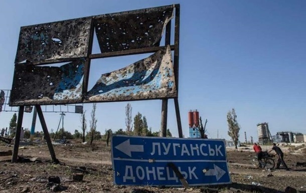 Украина в ТКГ отреагировала на принятие 'доктрины Русский Донбасс'