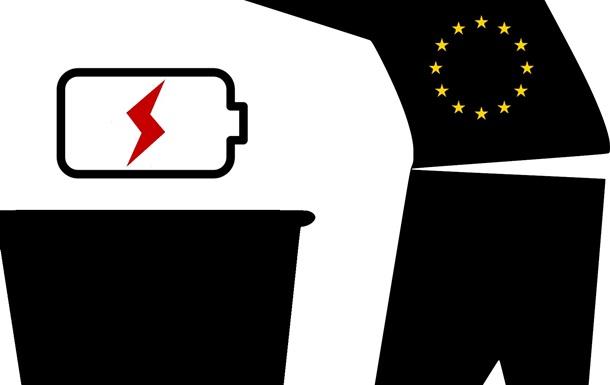 Мусорка для Европы