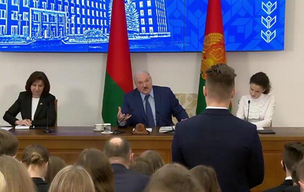 Лукашенко: Президентами народжуються