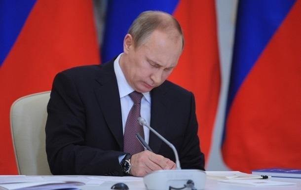 Путін підписав закон про продовження ДСНО