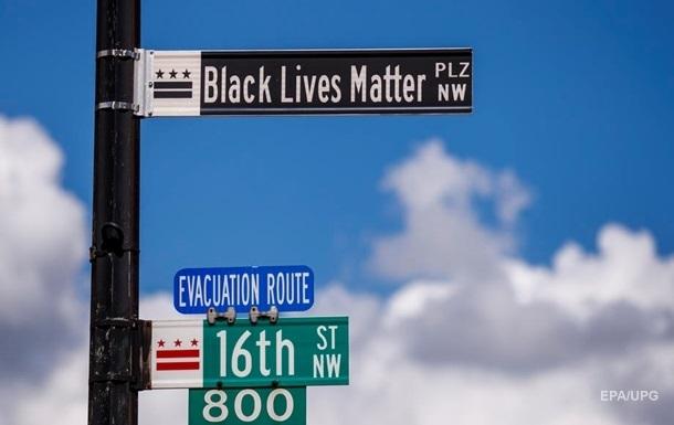 Рух Black Lives Matter номінували на Нобелівську премію