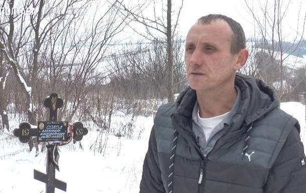 На Полтавщине копы остановили 'умершего' водителя