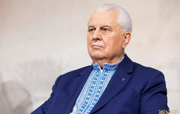 Кравчук раскритиковал форум  Русский Донбасс