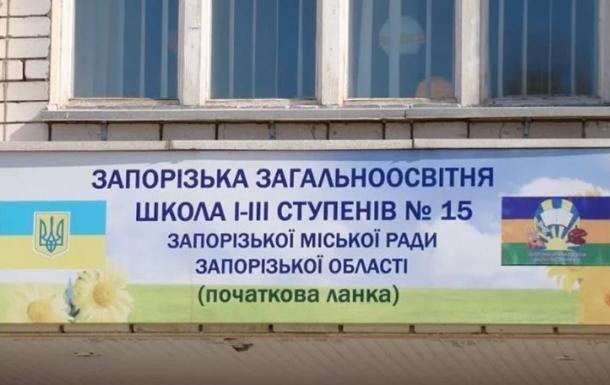 У Запоріжжі помер школяр, що знепритомнів на заняттях