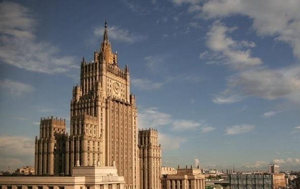 МИД РФ обвинил Штаты в организации протестов