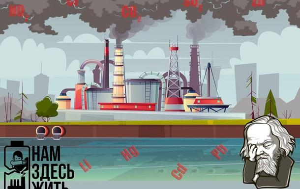 """Постройка завода по переработке «батареек» в Воротынске. """"Зачем""""?"""