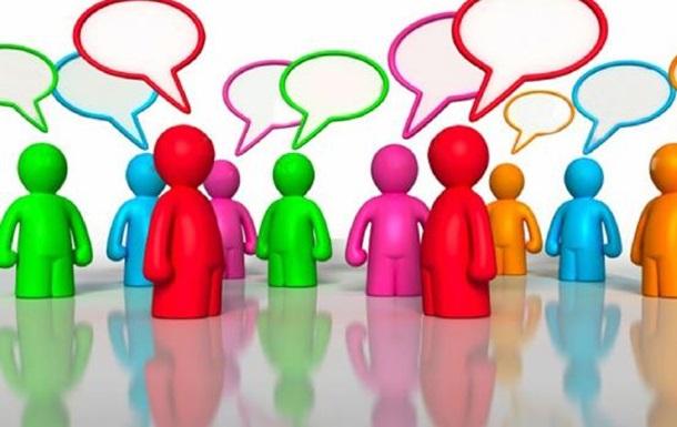 Вопросы мира, языка и вектора развития - в приоритете на вынесение на референдум