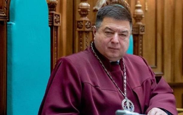 Тупицкий оспаривает свое отстранение в Верховном суде
