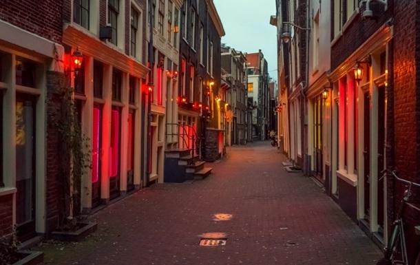 В Амстердаме приняли решение о ликвидации района  красных фонарей