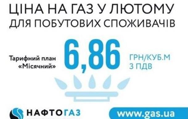 Установлен новый тариф на газ: сколько херсонцы заплатят в феврале