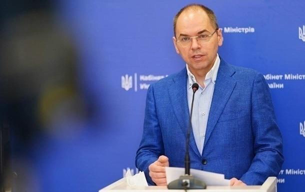 Степанов: В Украине нет карантинных  красных зон