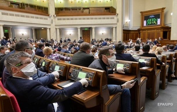 Разумков відкрив п яту сесію Верховної Ради