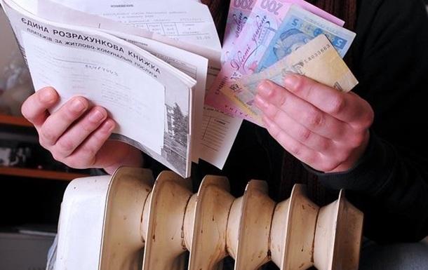 Ручное регулирование тарифов еще больше увеличит долги по ЖКХ
