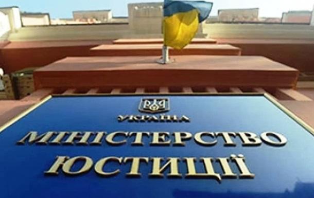 В Україні понад 350 політичних партій - Мін юст