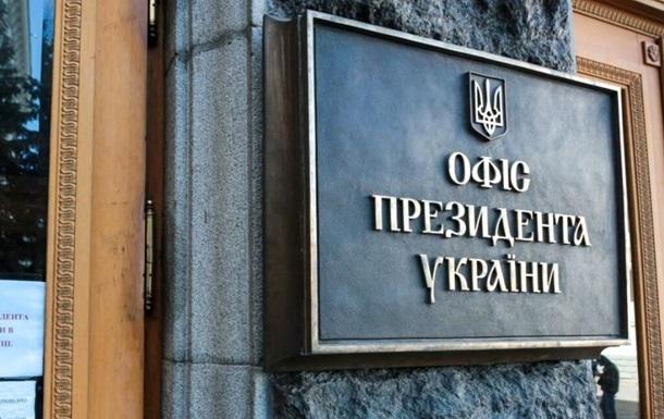 В ОП прокоментували санкції проти телеканалів