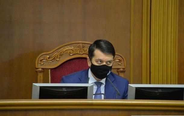 Разумков не підтримав санкції проти ТБ-каналів