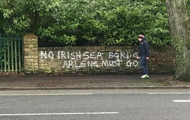 Влада Північної Ірландії призупинила Brexit-перевірки на кордоні