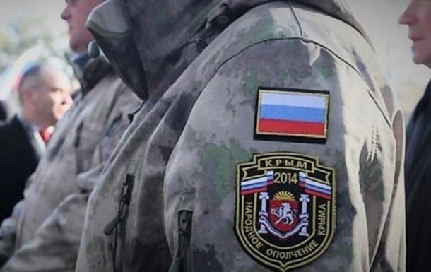 Оккупационный Крым в «безопасности»
