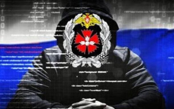 Российских шпионов выявляют и высылают из стран ЕС