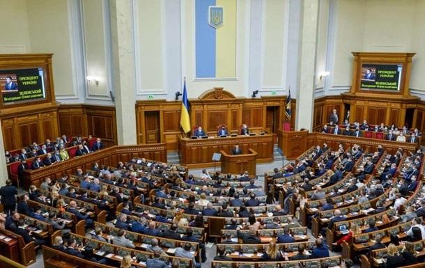 Рада поддержала за основу законопроект о запуске БЭБ