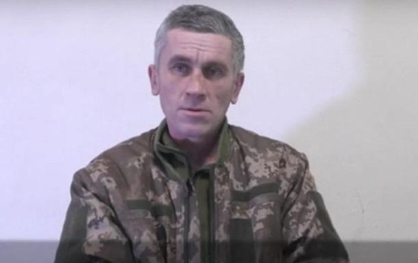 Зниклий на Донбасі український військовослужбовець перебуває у полоні бойовиків